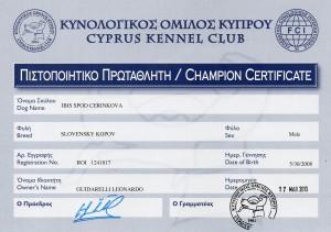 campione cyprus